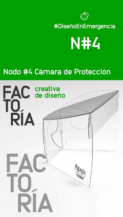Nodo #4: Cámara de Protección